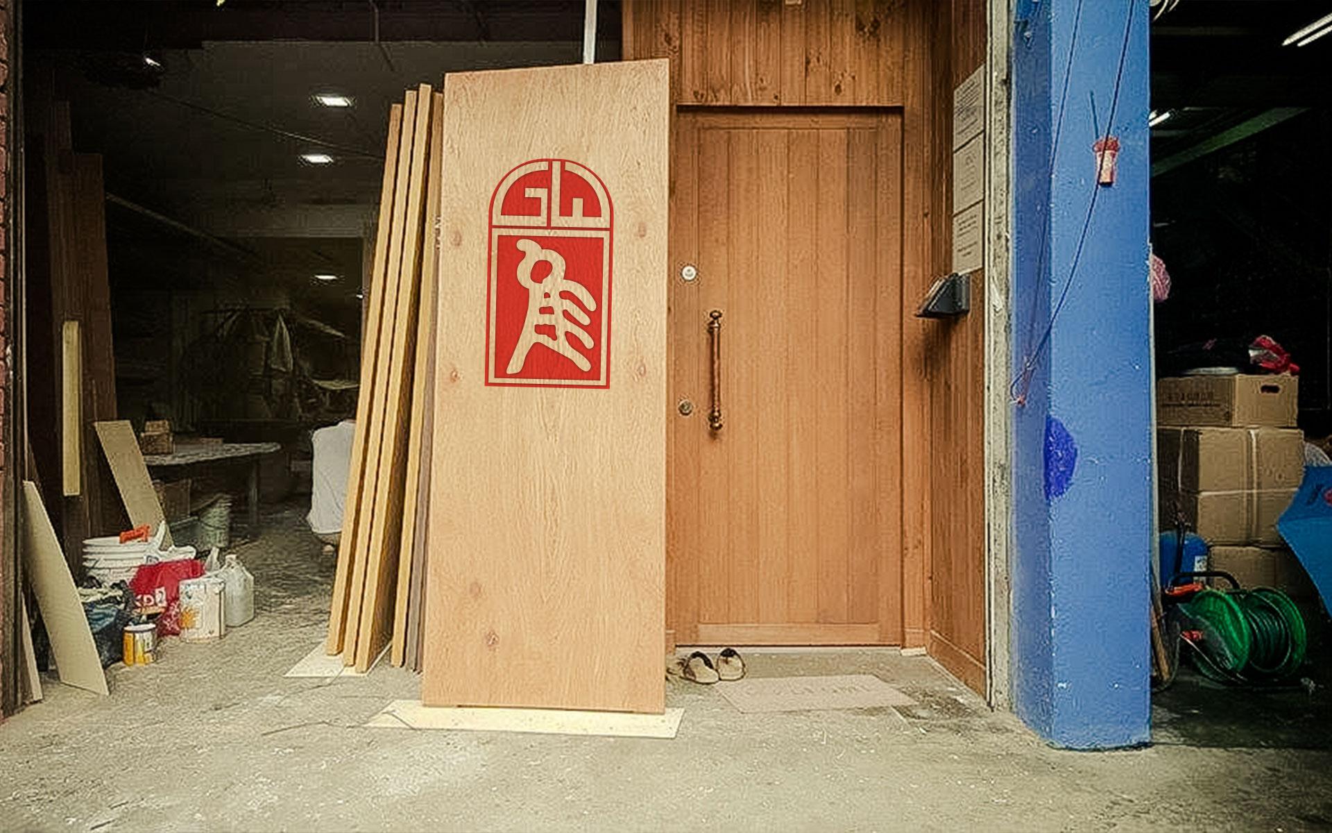 Goodwood Doors \u0026 Joinery Works & Good Wood Doors \u0026 Joinery Works | About Us