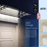 led-canopy_mtk-lc01a